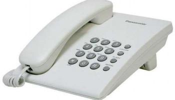 Типы офисных телефонов