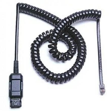 Шнур-адаптер для телефонов Avaya Plantronics HIS