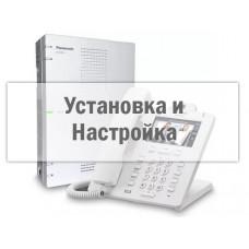 Установка и настройка АТС Panasonic KX-HTS824