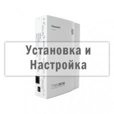 Установка и настройка АТС Panasonic KX-TEB308