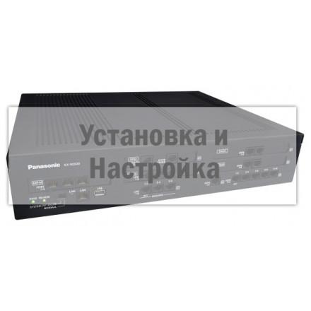 Установка и настройка АТС Panasonic KX-NS500