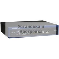 Установка и настройка АТС Panasonic KX-NS1000