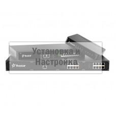 Установка и настройка IP АТС YEASTAR