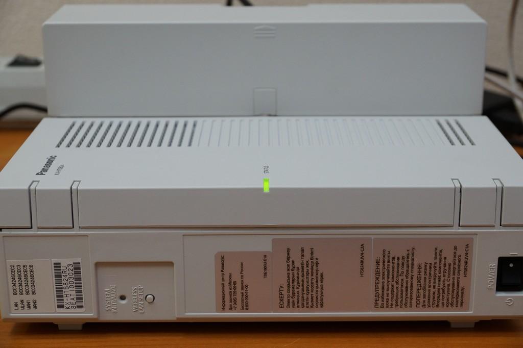 Перезагрузка Panasonic KX-HTS824