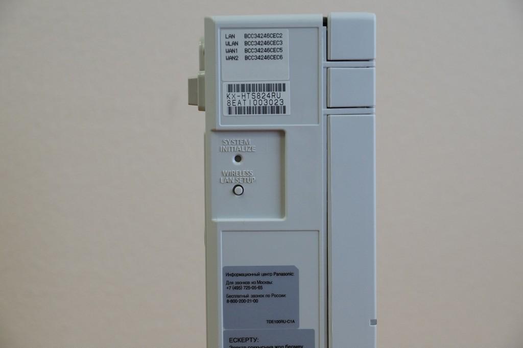 Внешний вид Panasonic KX-HTS824
